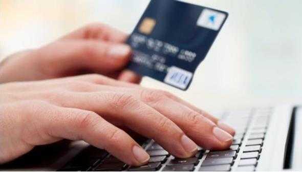 Онлайн заявка на кредитную карту «Ренессанс»