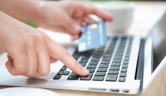Заказать кредитную карту онлайн